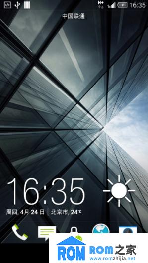 HTC Desire 816W 刷机包 4.4.2 Sense5.5 ROOT权限 纯净 稳定截图