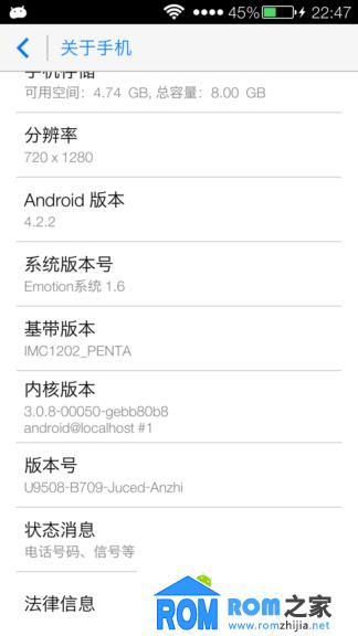 华为U9508刷机包 基于官方B709 高仿IOS7体验 奢华美艳 稳定流畅截图