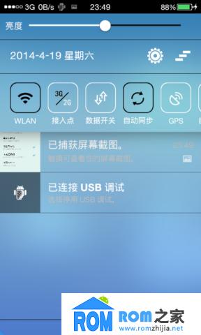 华为C8812刷机包 全局高仿IOS7风格 双层设置背景 超精美 稳定流畅截图