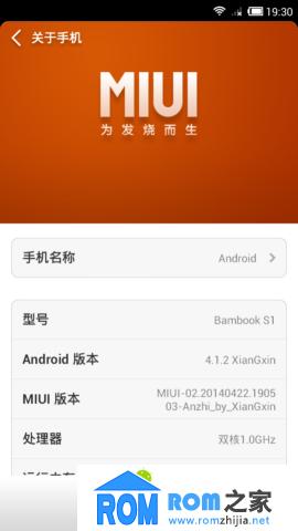 盛大Bambook S1 刷机包 Miui V5  完美 流畅 适合长期使用 拥有吧截图