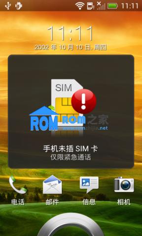 【新蜂ROM】HTC T327T 刷机包 完整ROOT 官方4.0.3 优化精简 安全稳定 V1.0截图