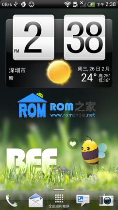 【新蜂ROM】HTC G17 刷机包 完整ROOT 官方4.0.4 优化精简 安全稳定 V3.7截图