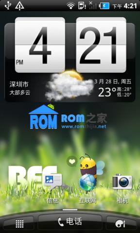 【新蜂ROM】HTC G10 刷机包 完整ROOT 官方2.3.5 优化精简 安全稳定 V3.0截图