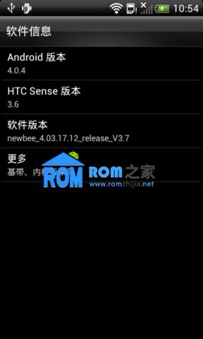 【新蜂ROM】HTC G11 刷机包 完整ROOT 官方4.0.4 优化精简 安全稳定 V3.7截图