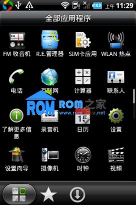 【新蜂ROM】HTC G13 刷机包 完整ROOT 官方2.3.5 优化精简 安全稳定 V2.5截图