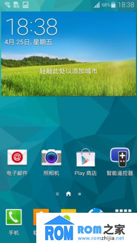三星Galaxy S5(G900F)刷机包 基于最新官方4.4.2系统制作 超级自定义 稳定流畅截图