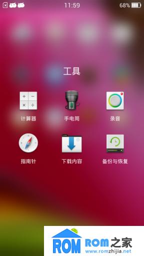 华为荣耀3刷机包 基于EmotionUI适配 ColorOS 2.0 第一版发布 日常使用正常截图