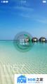 华为荣耀3刷机包 基于EmotionUI适配 ColorOS 2.0 第一版发布 日常使用正常