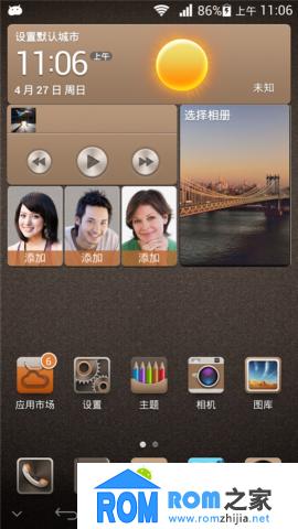 华为Mate联通版刷机包 EmotionUI2.0 内测泄露版卡刷包 尝鲜版截图
