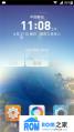 华为Mate联通版刷机包 EmotionUI2.0 内测泄露版卡刷包 尝鲜版
