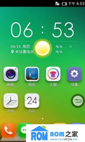 Nokia X 刷机包 基于百度云ROM正式版V6 极致精简版 稳定流畅截图