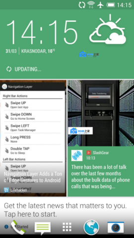 HTC One M8 刷机包 官方4.4.2 Sense6 优化流畅 省电稳定截图
