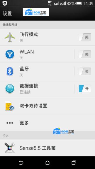 HTC 816W 刷机包 基于官方最新ROM 完整ROOT权限 优化美化 省电流畅截图