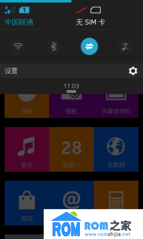 天语W760刷机包 移植适配Nokia X 清新美化 实用流畅 功能完美截图