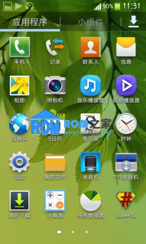 三星i9100刷机包 基于国行ZCLSH制作 仿Note3 全功能 流畅稳定省电版截图