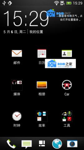 HTC Desire 608t 刷机包 基于官方最新ROM 完整ROOT权限 纯净稳定版截图