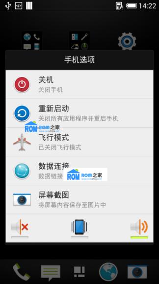 HTC ONE Mini (601e) ROM Android 4.4 原汁原味的奇巧 流畅稳定截图