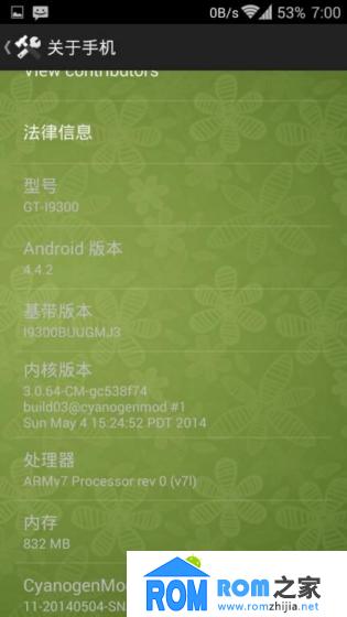 三星I9300刷机包 CM11 M6透明美化版 状态栏网速 优化流畅 省电稳定截图
