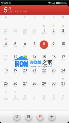 红米Note刷机包 MIUI JHECNBA15.0 4.5.8 八核运行 ROOT权限 稳定流畅截图