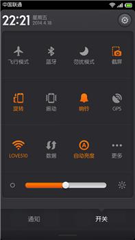 小米红米1S刷机包 ROOT权限 开启卡2上网 基于最新22.0官方内测版截图