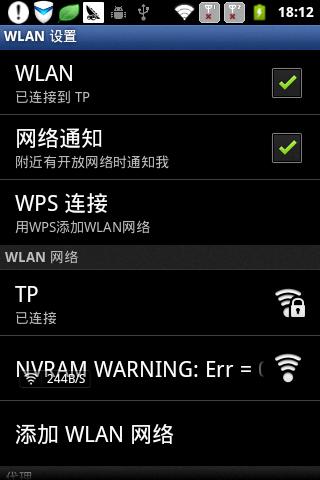 语信W88刷机包 310M大内存线刷包 安全流畅截图