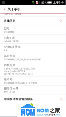 中兴红牛V5刷机包 基于官方v0.30修改制作 Nubia UI 2.0 一切以稳定实用为主截图