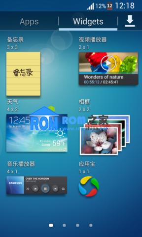 三星i9100刷机包 基于国际版XWLSW优化制作 全面S4风格 全功能版截图
