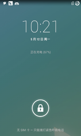 三星i9220刷机包 CM-mk4.4.2定制 Oppo图标 Beats音效 Zipalign优化截图