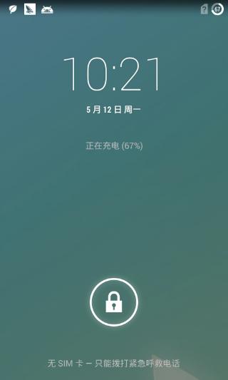 三星i9300刷机包 CM-mk4.4.2 定制Oppo图标 Beats音效 Zipalign优化截图