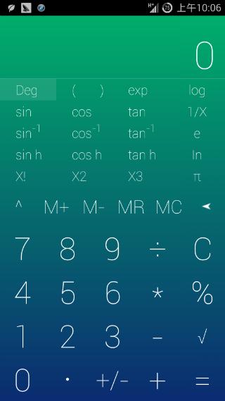 三星i9500刷机包 CM-mk4.4.2定制 Oppo图标 Beats音效 Zipalign优化截图