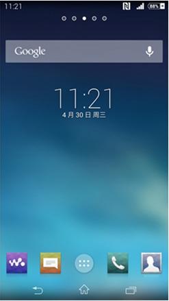 索尼L36H刷机包 官方精简 ROOT权限 优化美化 蔚蓝简心 稳定流畅截图
