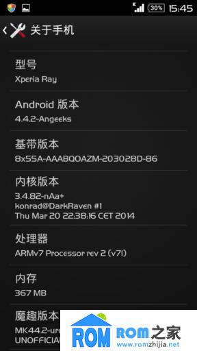 索尼ST18i刷机包 XPERIA-MK44 Mokee4.4.2 流畅性能 多项优化截图