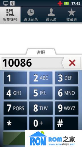 摩托罗拉DEFY刷机包 国行BLUR 2.3.6 最纯正的官方体验 流畅省电稳定截图