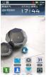 摩托罗拉DEFY刷机包 国行BLUR 2.3.6 最纯正的官方体验 流畅省电稳定