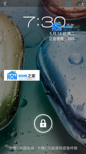 联想A750e刷机包 基于最新官方系统 急速精简 ROM之家官网首发截图