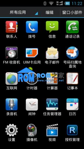 【新蜂ROM】中兴N909刷机包 完整ROOT 官方4.1.2 优化精简 安全稳定 V2.0截图