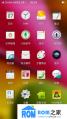 努比亚Z5S刷机包 基于官方V1.30适配 ColorOS 2.0第一版发布 稳定流畅