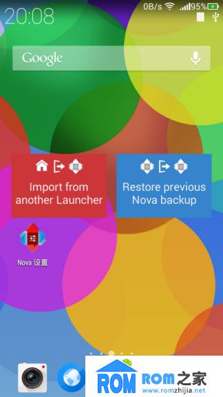 努比亚Z5Smini刷机包 基于官方v1.06 下拉透明 魅族状态栏 自启管理截图