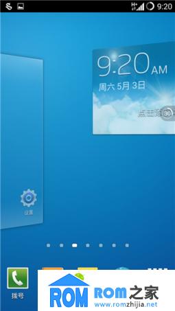 努比亚Z5S mini刷机包 基于CM11 超高仿Galaxy风格 优化美化 性能稳定截图