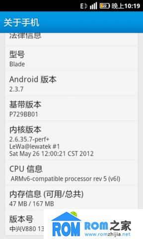 中兴V880刷机包 最新版乐蛙13.12 大运存 CRT特效 CPU设置 极速优化版截图
