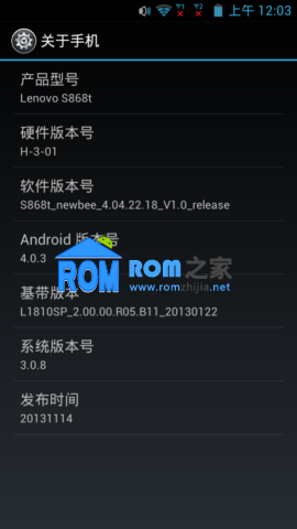 【新蜂ROM】联想S868T刷机包 完整ROOT 官方4.0.3 优化精简 安全稳定 V1.0截图