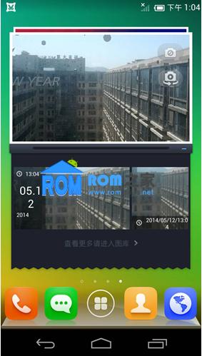 联想A820刷机包 百度云ROM48公测版 精细婉约 在你身边截图