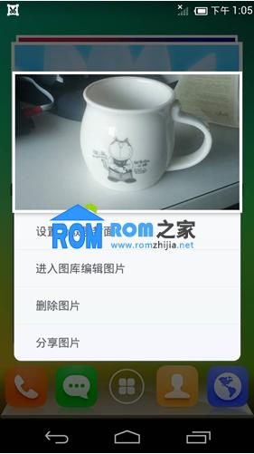 诺基亚X刷机包 百度云ROM48公测版 精细婉约 在你身边 合作开发组截图