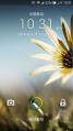 华为U9508刷机包 官方B706 EMUI2.0 最美桌面 流畅稳定 长期使用版