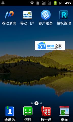 callbar T6 刷机包 基于最新官方ROM 纯净稳定版 适合长期使用截图