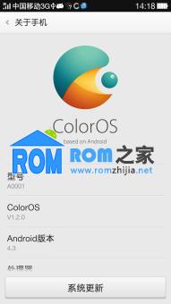 一加手机刷机包 基于原厂自带ColorOS提取 原汁原味 稳定流畅截图