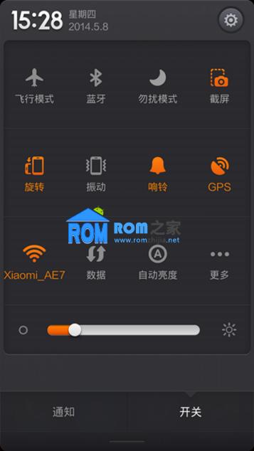 红米1S移动版刷机包 MIUI V5 4.5.16开发版 流畅稳定截图