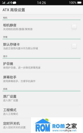 华为荣耀3X畅玩版刷机包 基于官方B138插桩适配 ColorOS 2.0 第一版发布截图
