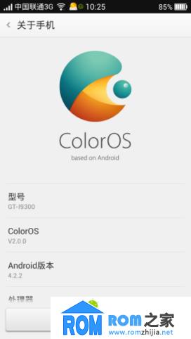 三星I9300刷机包 基于CyanogenMod稳定版插桩适配 ColorOS 2.0第一版 完美版截图