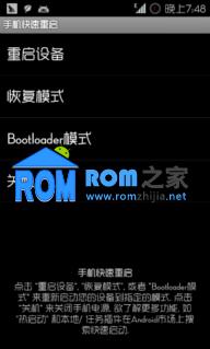 HTC G12 刷机包 五月初五端午粽飘香借助端午包愿您事事昌事事顺截图